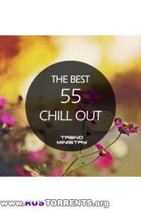 VA - The Best 55 ChillOut | MP3
