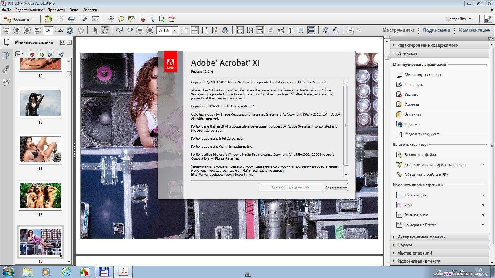 Adobe Acrobat XI Pro 11.0.4 RePack by KpoJIuK (Multi/Rus)