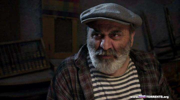 Невероятные приключения американца в Армении | DVDRip