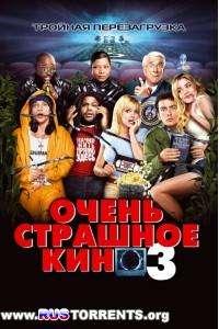 Очень страшное кино 3 | BDRip 1080p