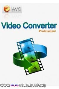 Any Video Converter Professional 5.5.8 RePack & portable by KpoJIuK