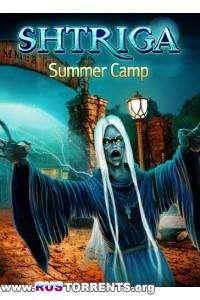Штрига: Летний лагерь | PC