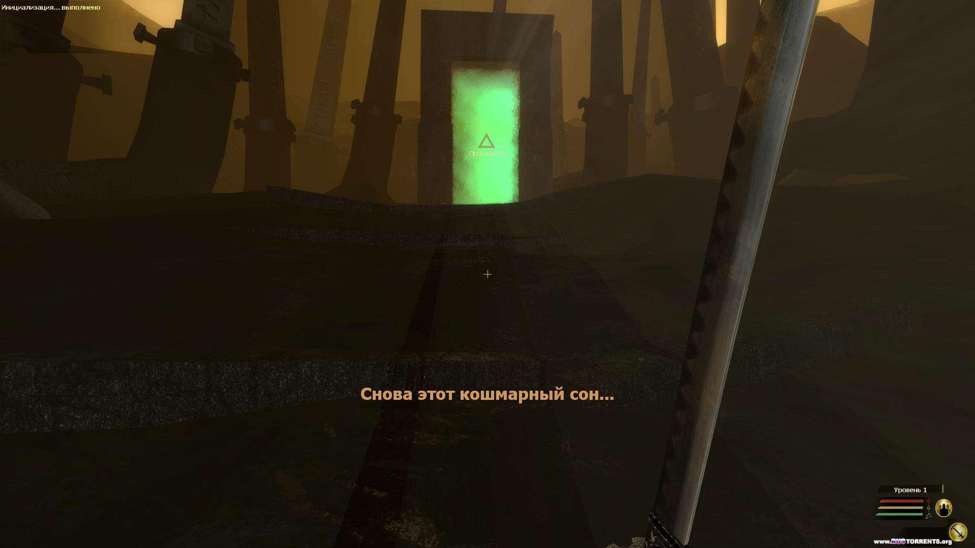 E.Y.E.: Divine Cybermancy [v 1.5371 + DLC] | PC | Repack от R.G. Revenants