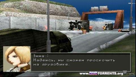 Front Mission 3 | PSP