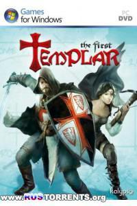 The First Templar   RePack