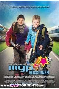 Миссия «Евровидение» | DVDRip | L1