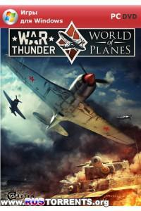 Wаr Thunder: World of Planes