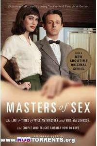 Мастера Секса [S01] | HDTVRip | Amedia