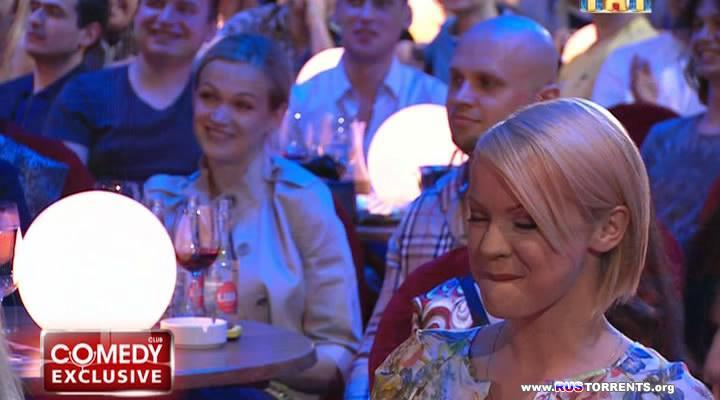 Comedy Club. Exclusive  (Эфир от 09.02.) | SATRip