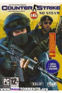 Counter-Strike 1.6 Extended Edition
