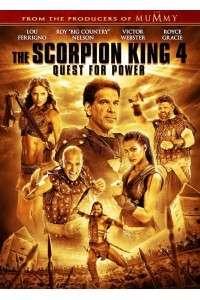Царь скорпионов 4: Утерянный трон   BDRip 1080p   Лицензия