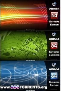 AIDA64 Extreme / Business Edition 3.20.2600 Final RePack & Portable by KpoJIuK (Multi)