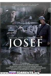 Йозеф