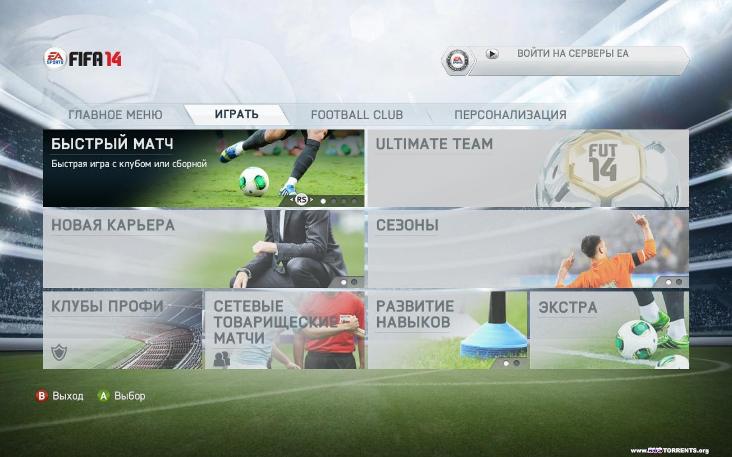 FIFA 14: Ultimate Edition [v 1.4.0.0] | PC | Repack от z10yded