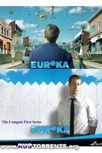 Эврика [S01-05] | WEB-DLRip | P