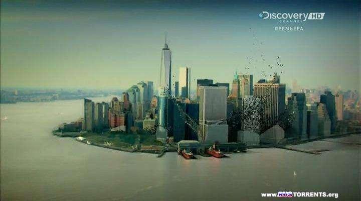 ����� ��������� [S02] | HDTVRip | P1