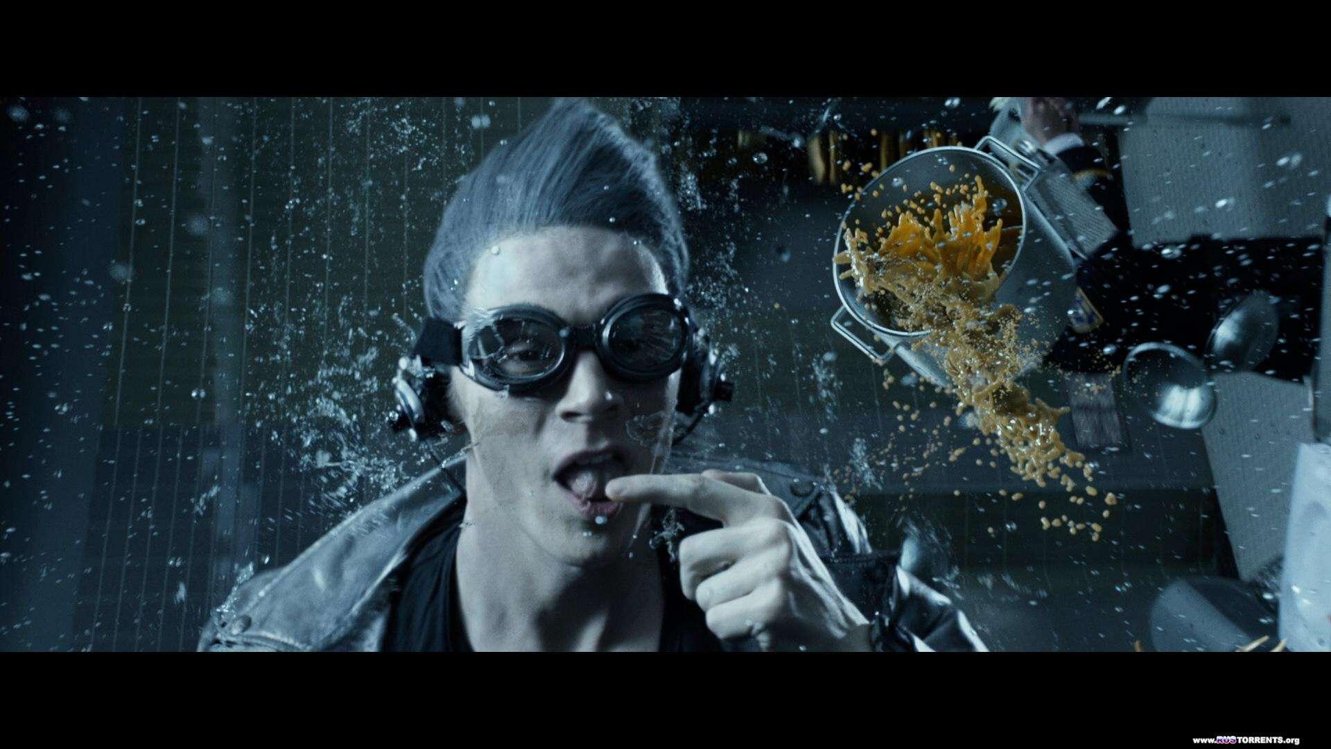 Люди Икс: Дни минувшего будущего | Blu-ray EUR 1080p