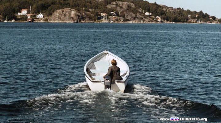 Море дает, море забирает   DVDRip   L1