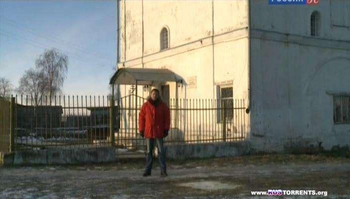 Искатели. Забытый генералиссимус России | SATRip