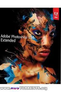 Adobe Photoshop CS6 (v.13.0.1.1) Extended DVD Update 2 [RUS / ENG]