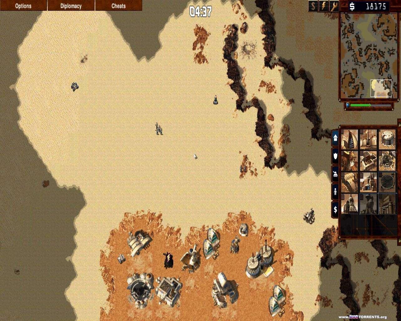 Dune 2000 [v.1.06] | RePack от Redzz