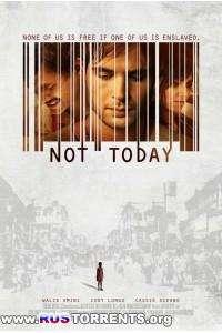 Не сегодня | DVDRip | L1