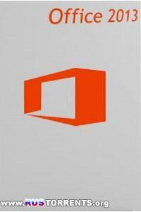 Microsoft Office 2013 Professional Plus 15.0.4569.1506 SP1 RePack by D!akov