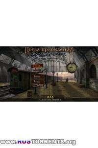 Поезд привидений: Духи Харона | PC