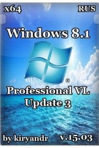 Windows 8.1 Professional VL with update 3 by kiryandr x64 v.15.03 RUS