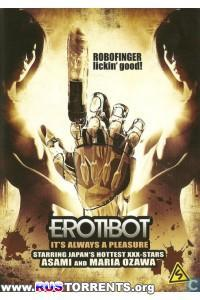 Эробот | DVDRip