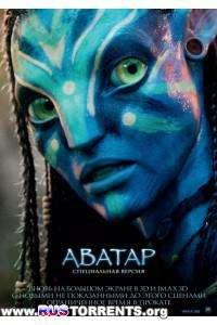 Аватар | BDRip 720p
