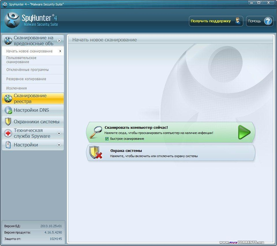 SpyHunter 4.16.5.4290 Final