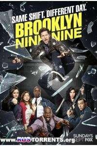 Бруклин 9-9 [02 сезон: 01-23 серии из 23] | WEB-DLRip | NewStudio