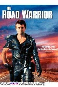 Безумный Макс 2: Воин дороги | BDRip 1080p