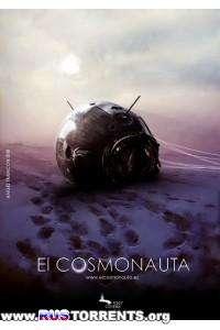 Космонавт | WEB-DLRip | L1