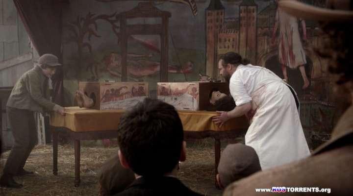 Гудини [S01] | WEB-DLRip | AlexFilm