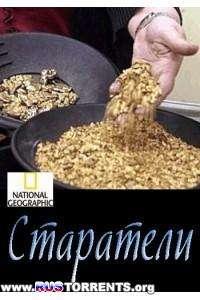 National Geographic: Старатели (1 сезон: 1-9 серии из 9) | SATRip