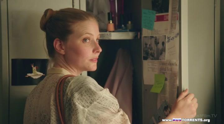 Красавица и чудовище [S01] | WEB-DLRip | LostFilm