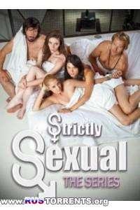 Только секс (1 сезон) | WEBDLRip