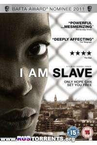 Я-рабыня | BDRip 720p | L1