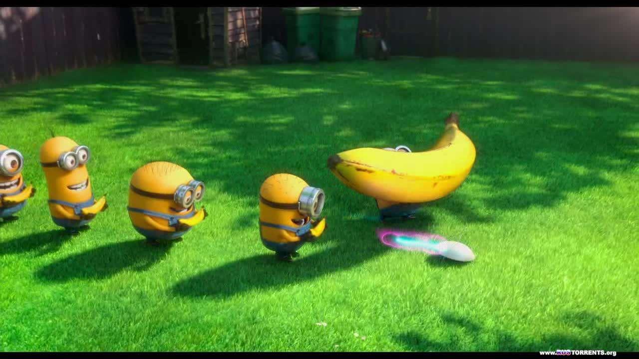 Гадкий Я 2: Мини-фильмы. Миньоны | BDRip 720p
