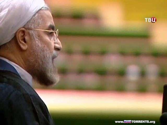 Иран: нефть и бомба. Фильм Леонида Млечина [05.09.] | SATRip