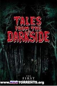 Сказки темной стороны  [S01-04]  DVDRip