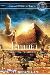 Египет. Тайны древней цивилизации | BDRip 720p