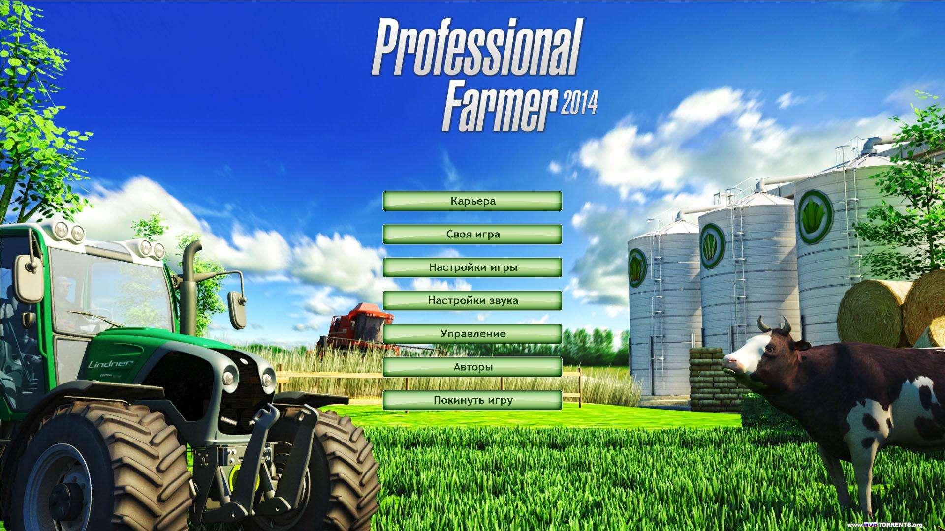 Professional Farmer 2014. Collector's Edition [v 1.0.14 + 1 DLC] (2013) PC | Repack от Fenixx