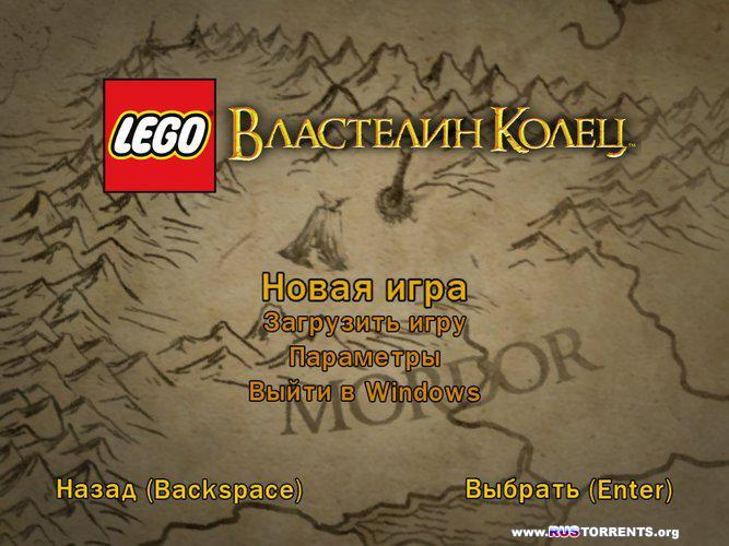 LEGO The Lord of the Rings | PC | Repack от Fenixx