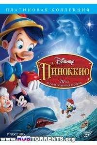 Пиноккио | BDRip