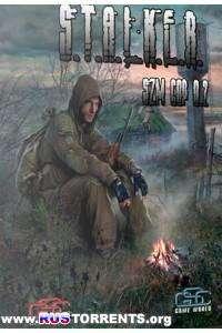 S.T.A.L.K.E.R.: Call of Pripyat - SZM CoP 0.2 | PC | RePack by SeregA-Lus