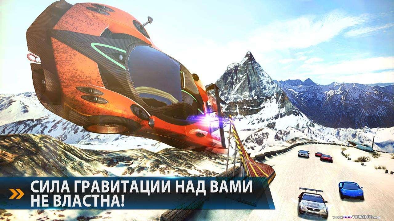 Асфальт 8: На взлёт / Asphalt 8: Airborne [v2.1.0i + Mod] | Android