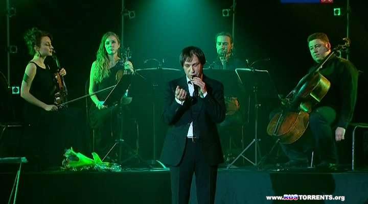 Николай Носков - Исповедь - лучшие песни  | SATRip